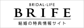 BRIFE