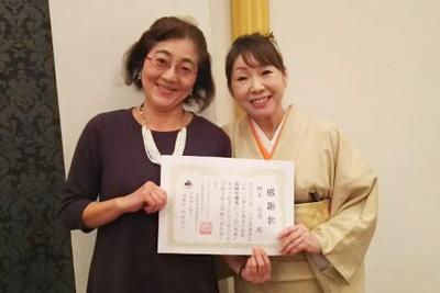 日本仲人協会より表彰状を頂きました。