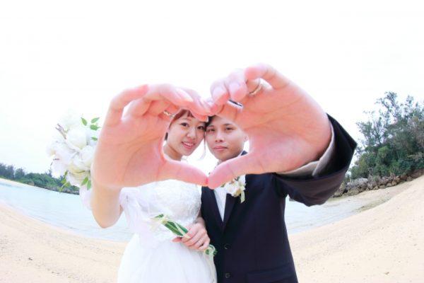 婚活難民ってご存じですか~?
