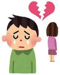 奈良にお住いの男子、頼りない…と言われお断りされちゃいました