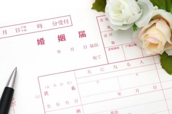 ご成婚退会【男性30代初婚&女性30代初婚】in  奈良 姉さん女房です