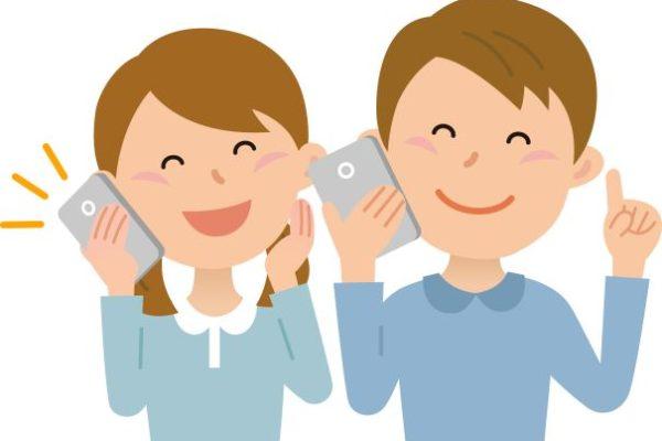 奈良でお付き合い中の方!毎日連絡をしたい人とそうでもない人、既読スルー?